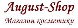 Август. Магазин косметики